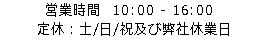 NANKAI BRAND SHOP